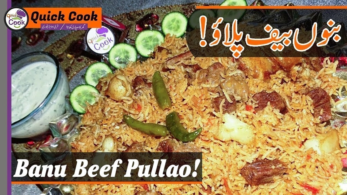Banu Beef Pulao Recipe