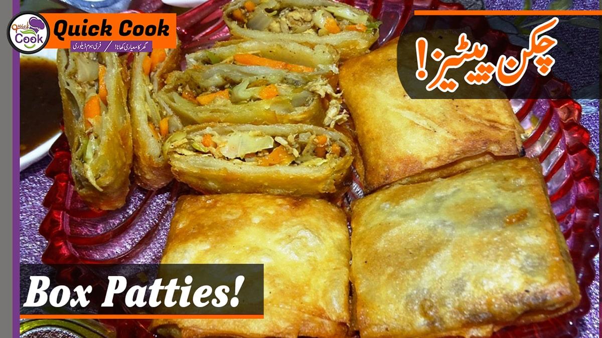Crispy Box Patties Recipe