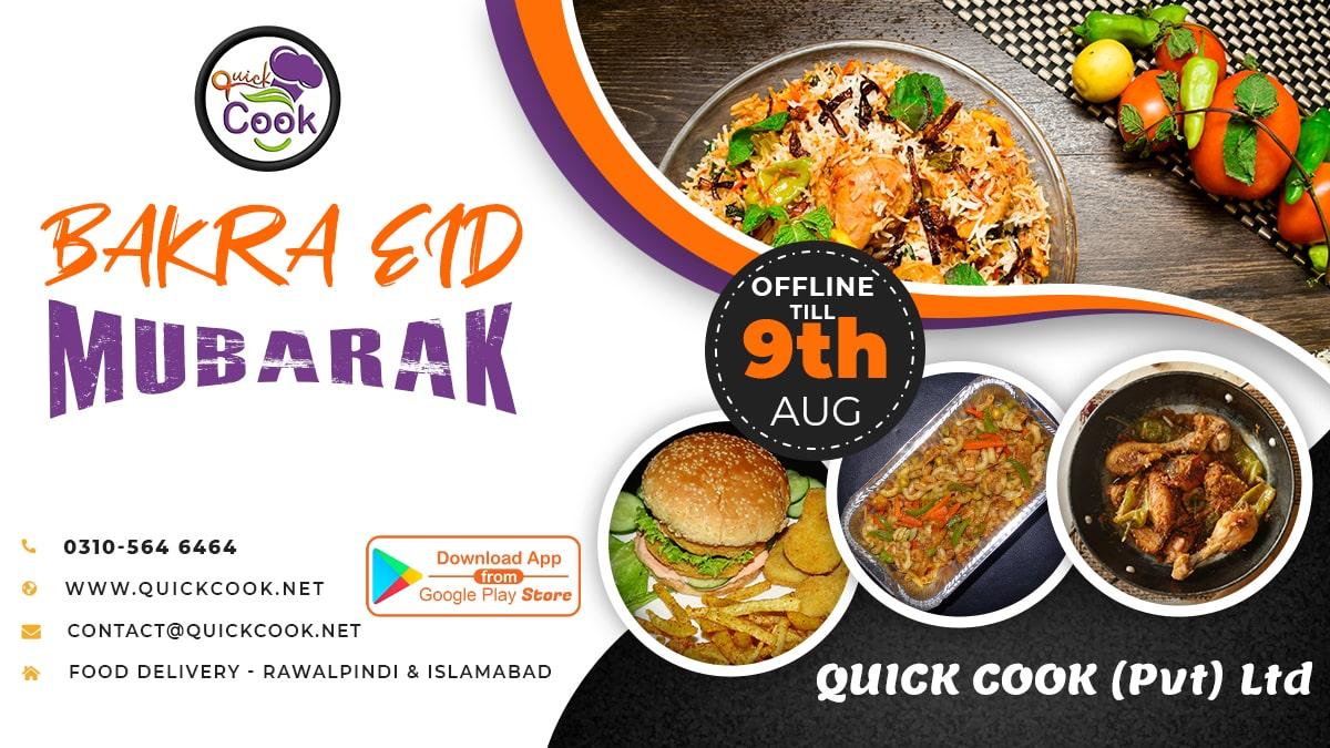 Eid ul Adha Vacations